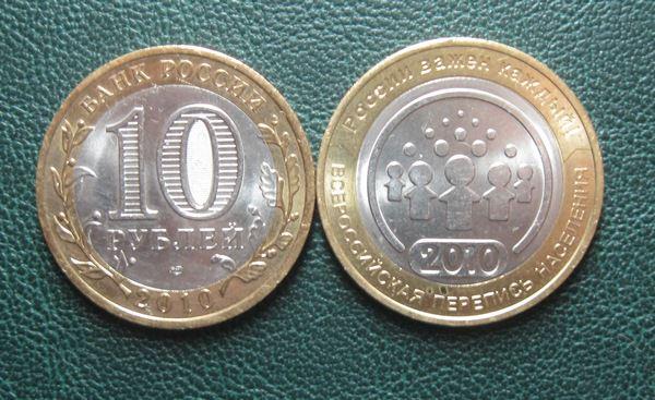Сон старые монеты 5 центов сша 1964 года цена