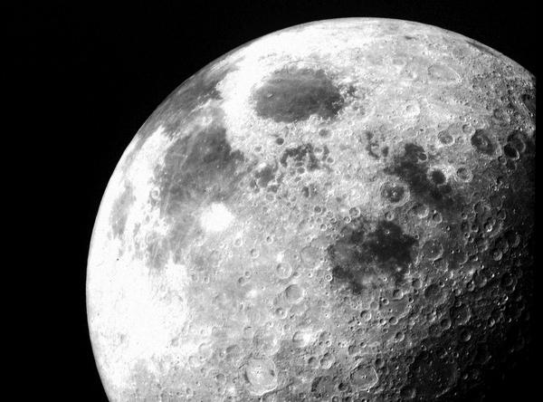 к чему снится луна